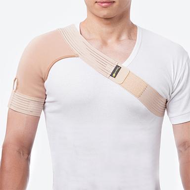 Elastic Comfort Shoulder Support