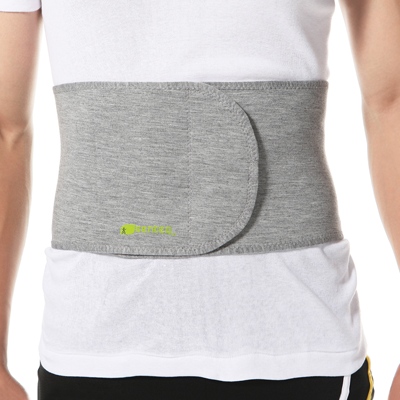 Waist Belt With Hot/Cold Gel Pack