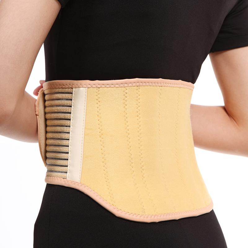 F.I.R. & Magnetic Waist Belt